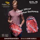 SOLIS [台灣國旗系列] Ultra+ 大尺寸基本款電腦後背包