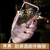 店長推薦★蘋果X手機殼女掛繩iPhone7p全包防摔透明硅膠~
