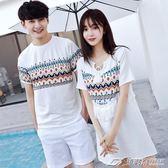 情侶裝 新款韓版民族風流蘇連身裙女寬鬆短袖T恤衫男上衣     潮流前線