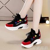 厚底鞋內增高老爹鞋子女秋季學生韓版運動鞋原宿厚底百搭休閒鞋顯瘦
