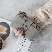 零錢包女士短款新款學生小清新折疊可愛多功能韓版個性皮夾  凱斯盾數位3c