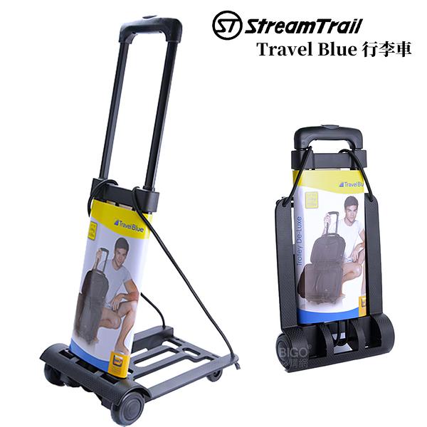 【日本 Stream Trail】英國藍旅 Travel Blue 行李車 高承重 拉桿車 行李箱