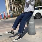 直筒牛仔褲 顯瘦1098#垂感牛仔褲子韓版潮流復古百搭闊腿學生直筒寬松老爹褲1F157.1號公館