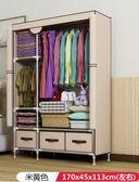 衣櫃簡易布衣櫃鋼管加粗加固單雙人組裝掛衣架簡約現代經濟型加厚QM    西城故事