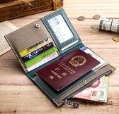多功能護照夾真皮二層復古牛皮二層牛皮真皮護照夾真皮護照包牛皮護照牛皮護照包夾真皮包