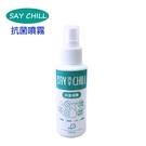 【MIT台灣製造】SAY CHILL 洗手 茶樹抗菌噴霧