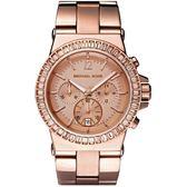 Michael Kors MK5412 美式奢華休閒腕錶 現貨+排單 熱賣中!