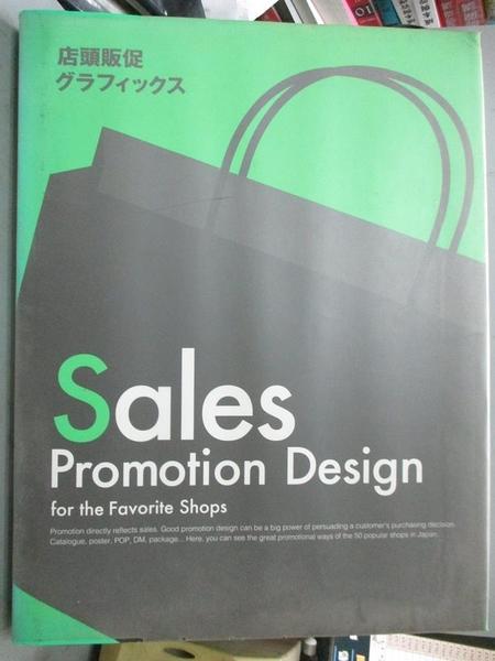【書寶二手書T9/設計_FLZ】Sales Promotion_Azur Corporation