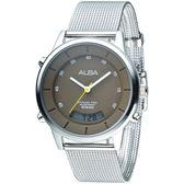 ALBA 極簡米蘭風雙顯腕錶-巧克力色(AVR007X1)