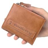男款錢包 短夾新款復古男士短款錢包拉鍊多功能錢夾大容量多卡位零錢包男卡包