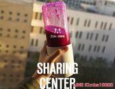 果汁機中科電 CUP-X榨汁機家用迷你水果汁學生小型電動便攜充電式榨汁杯  CY潮流站