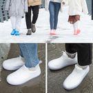 加厚耐磨鞋套 防水雨天戶外防雨鞋套 男女防滑水鞋套成人雨靴兒童 【好康八九折】