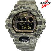 G-SHOCK CASIO / GD-X6900CM-5 / 強悍虎紋迷彩魅力運動電子腕錶 大地棕 52mm