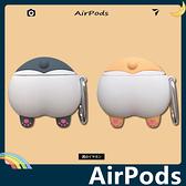 AirPods Pro 柯基屁屁耳機套 屁股美臀 可愛萌寵 防滑防摔 充電 矽膠套 保護套 蘋果 Apple