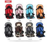 兒童安全座椅汽車用簡易汽車背帶便攜式 車載坐墊座椅0-4 3-12歲【onecity】