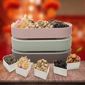 密封防潮干果盤果盒糖果家用賀年分格帶蓋過年客廳裝堅果盒子春節