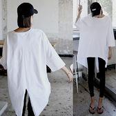 【GZ51】長版上衣 韓版寬鬆後開叉燕尾短袖t恤 休閒百搭短袖上衣 洋裝