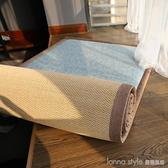 雙面飄窗墊窗台墊毯四季通用定做日式榻榻米墊臥室陽台墊子可拆洗 新品全館85折 YTL