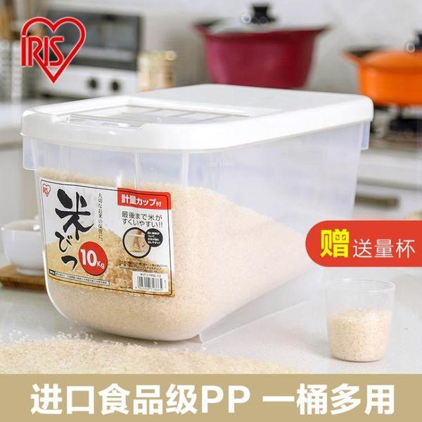 米桶5-10kg日本家用廚房防蟲防潮愛麗絲塑料儲糧桶米缸米 曼莎時尚