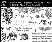 3d英文半小清新模板防水男女花臂持久性感刺青紋身神器LY659『愛尚生活館』