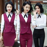 馬甲套裝 酒店美容院工作服女服務員ol空姐制服職業三件套