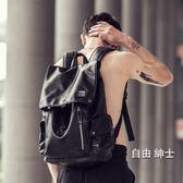 後背包男士背包男正韓旅行包時尚休閒學生書包電腦包潮WY 1件免運