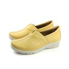 Moonstar 休閒鞋 黃色 女鞋 no049