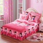 純棉床罩組床裙式1.5/1.8m床上用品雙人床包組 優樂居