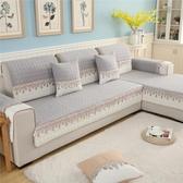 沙發墊四季防滑萬能布藝坐墊簡約現代全蓋套罩客廳組合全包沙發巾 易家樂小鋪