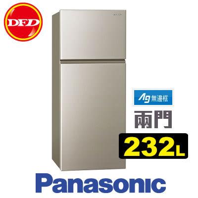 PANASONIC 國際牌 NR-B239TV 雙門 冰箱 亮彩金 232L MIDDLE系列 無邊框 公司貨 ※運費另計(需加購)