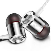 耳机 炮筒重低音入耳式手機小米通用女生蘋果耳塞式金屬耳機電腦vivo華為oppo線控帶麥·夏茉生活