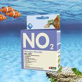 AZOO 亞硝酸鹽測試劑 (NO2)