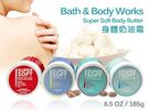 Bath & Body Works 超柔軟香氛奶油霜 滋潤長效保濕 200g BBW 原裝進口【彤彤小舖】