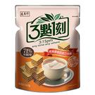 3點1刻經典原味奶茶巧克酥135G【愛買】