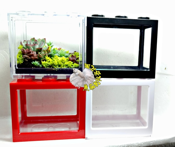 [紅色]特製樂高積木造型壓克力鬥魚缸.小魚缸.組合多肉花器 ☆居家.店面.櫥窗.玄關.大廳擺飾☆