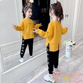 兒童裝女童秋裝套裝運動長袖長褲兩件套【聚可愛】
