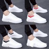 休閒鞋-小白鞋男鞋子春季新款韓版潮流白色板鞋男士休閑白鞋百搭帆布-奇幻樂園