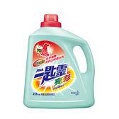 一匙靈亮彩超濃縮洗衣精2.8kg瓶裝【屈臣氏】