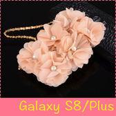 【萌萌噠】三星 Galaxy S8 / S8 Plus 韓國立體米色玫瑰保護套 帶掛鍊側翻皮套 支架插卡 手機殼  硬殼