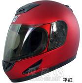 GP5 GP-5 682 全罩式安全帽 輕量化 小帽殼 內襯全可拆 適合小頭或女生