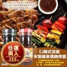 CJ 韓式頂級水梨蘋果燒醃烤醬 烤肉醬 ...