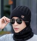 帽子 帽子男冬季保暖毛線帽針織套頭帽冬天男士圍脖套帽加厚包頭帽騎車 喵小姐