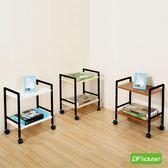 《DFhouse》佛瑞德-活動置物架(二層)多功能一抽櫃 床頭櫃 床邊櫃 收納櫃 電話櫃 空櫃 層架 置物架