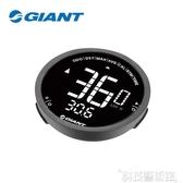 車碼錶 GIANT捷安特SEQUENCE BLACK(帶附件3色可替)台灣進口無線碼錶 交換禮物