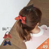 髮束 立體蝴蝶結麂皮絨包邊髮圈-BAi白媽媽【180579】