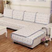 沙發墊1 2 3組合通用沙發墊四季簡約現代布藝歐式沙發罩全蓋全包萬能套8