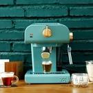 咖啡機 柏翠PE3320 復古半自動咖啡...