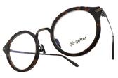 Go-Getter 光學眼鏡 GO3023 C04 (琥珀棕-銅) 韓系潮流簡約款 # 金橘眼鏡