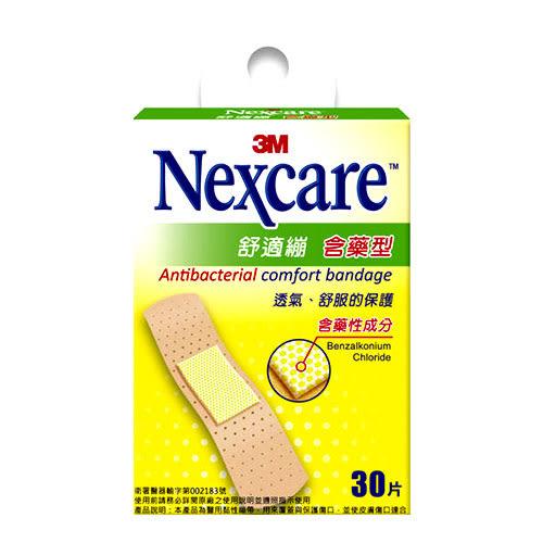 Nexcare 3M 舒適繃 OK繃 含藥型 30片 1.9x7.5公分