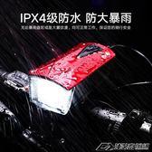 自行車燈車前燈充電喇叭強光手電筒山地車配件死飛夜騎t6騎行裝備  潮流前線